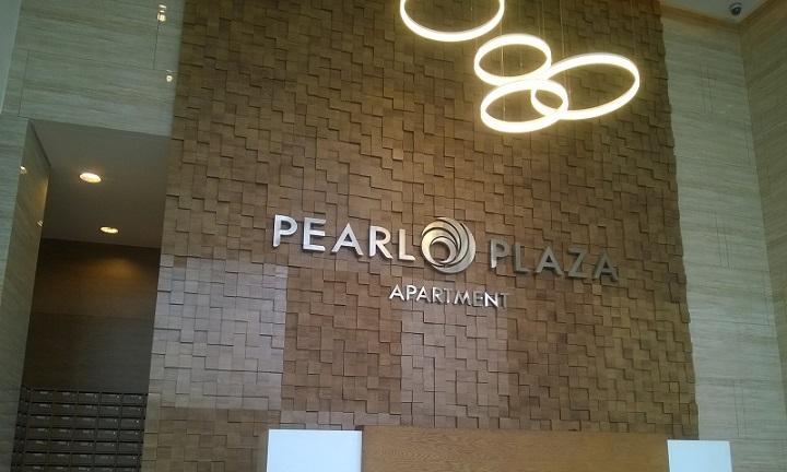 Bán căn hộ Pearl Plaza
